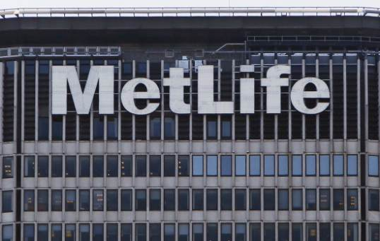 FBN's Maria Bartiromo has exclusive details on MetLife's filing that disputes its 'too big to fail' designation.