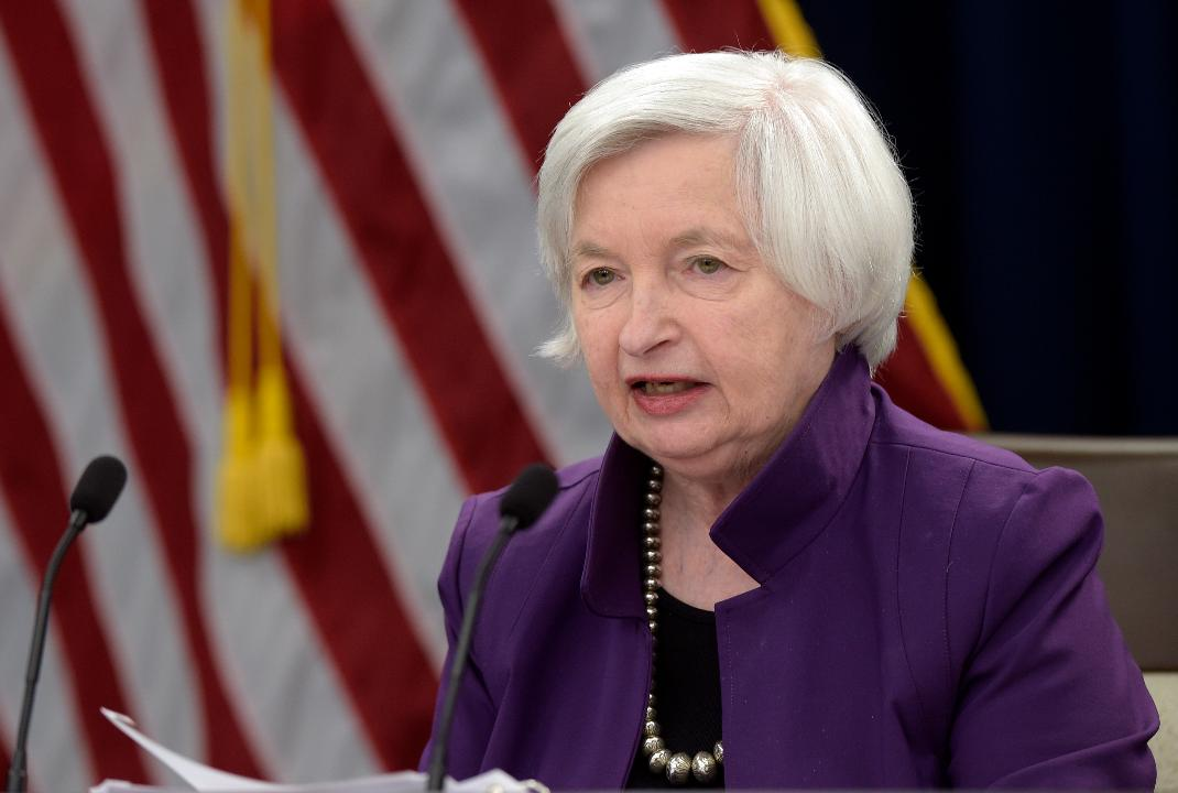 Federal Reserve Chair Janet Yellen on the Federal Reserve's decision to raise interest rates.