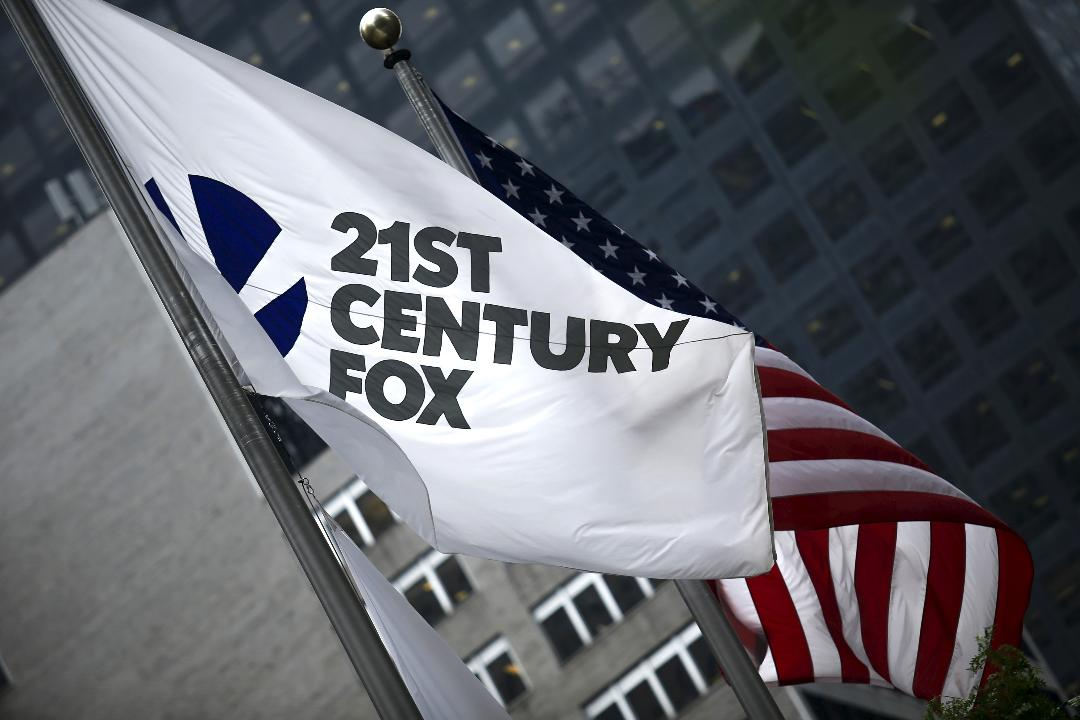 FOX Business' Nicole Petallides reports on Twenty-First Century Fox Inc. first-quarter earnings. Twenty-First Century Fox Inc. is the parent of FOX Business and Fox News.