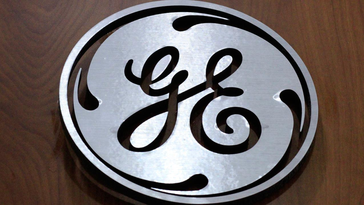 FBN's Cheryl Casone on the layoffs at General Electric.