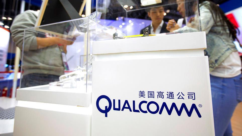 Broadcom announced Wednesday it officially abandoned its offer to purchase Qualcomm.