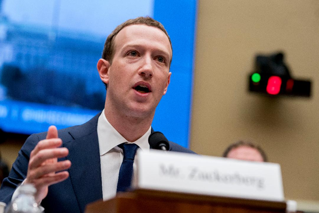 GBH Insights Chief Strategy Officer Daniel Ives and former FTC Director of Consumer Protection Howard Beales on how Facebook CEO Mark Zuckerberg performed during his testimonies on Capitol Hill and whether the media giant needs regulations.