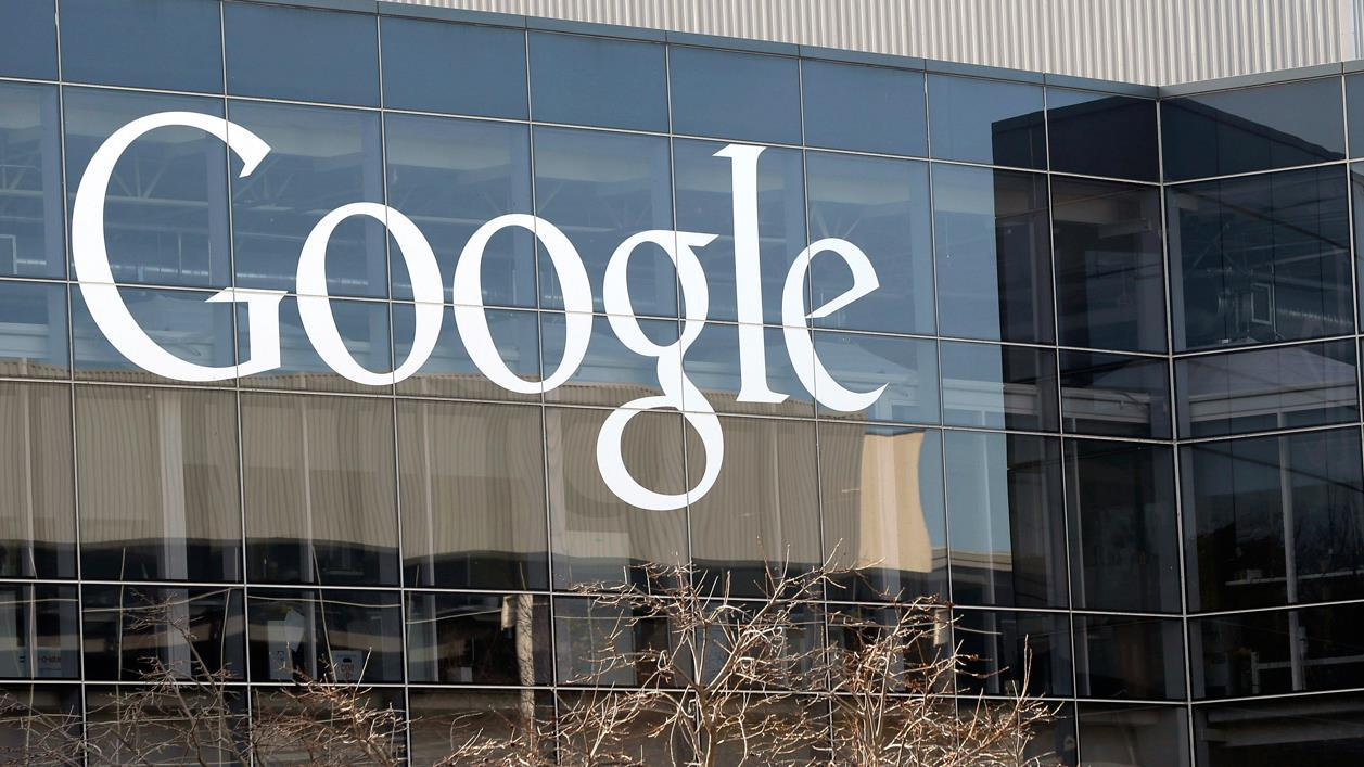 FOX Business' Hillary Vaughn reveals an email chain involving people at management level positions at Google who were floating ways they can change searches in favor of their own personal political opinions.