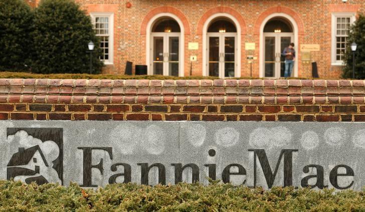 Trump officials working on plan to end Fannie Mae, Freddie Mac conservatorship