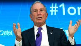 Former New York City Mayor Michael Bloomberg gave $1.8 billion to Johns Hopkins University to help students.