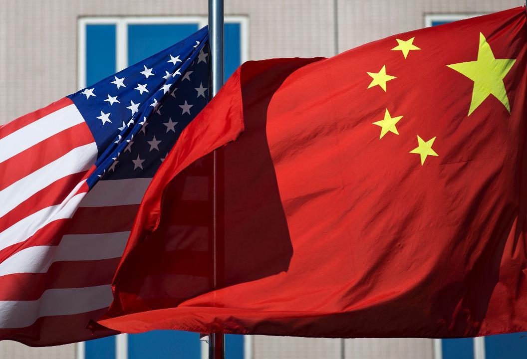 FBN's Trish Regan says the U.S. should question China's motives amid the chaos in Venezuela.