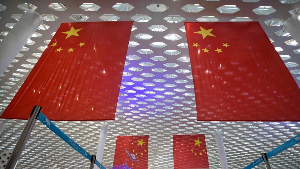 Interdigital CEO Bill Merrit discusses the Trump administration's push to defend American intellectual property from China and U.S. trade negotiations with China.