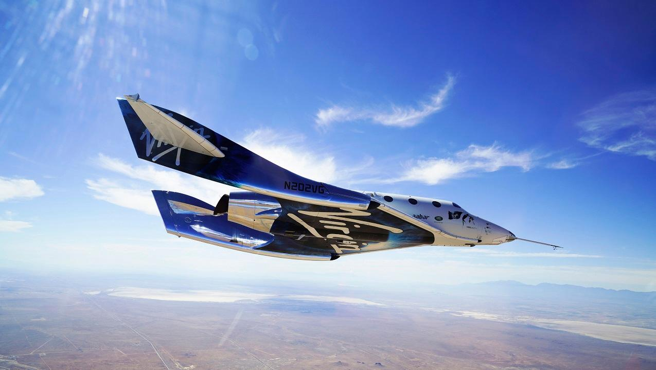 Virgin Galactic is close to flying tours to space for $250,000. A 'Bulls & Bears' panel, including FOX Business' Trish Regan, discusses if it'd be worth the cost.