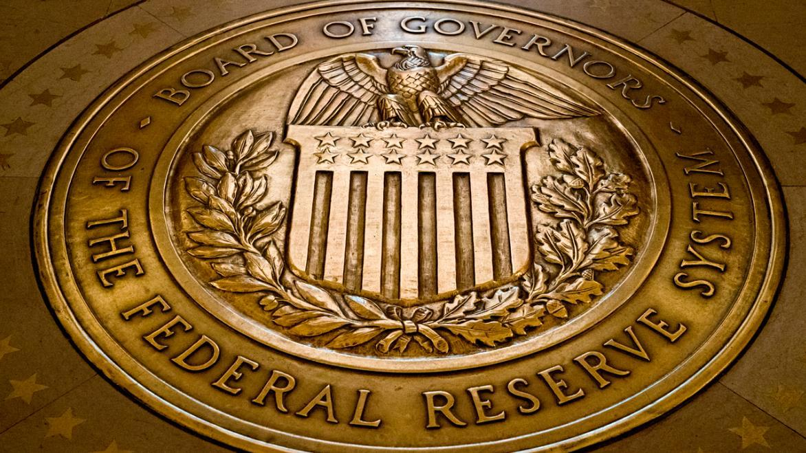 Federal Reserve chairman Jerome Powell discusses whether or not the Federal Reserve has room to cut interest rates if the U.S. faces recession and the part fiscal policy might have to play in recession.