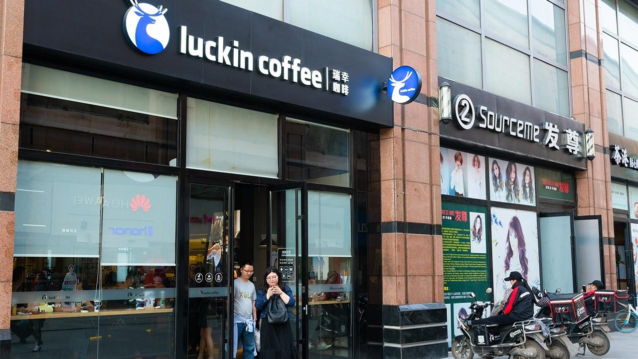Reuters reports that the Nasdaq exchange sent China's Luckin Coffee a delisting notice. FOX Business' Maria Bartiromo with more.
