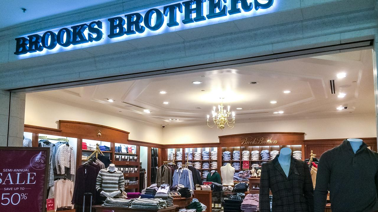 Sources tell FOX Business' Charlie Gasparino potential bidders say a Brooks Brothers bankruptcy filing could prompt even more bids for the clothing company.
