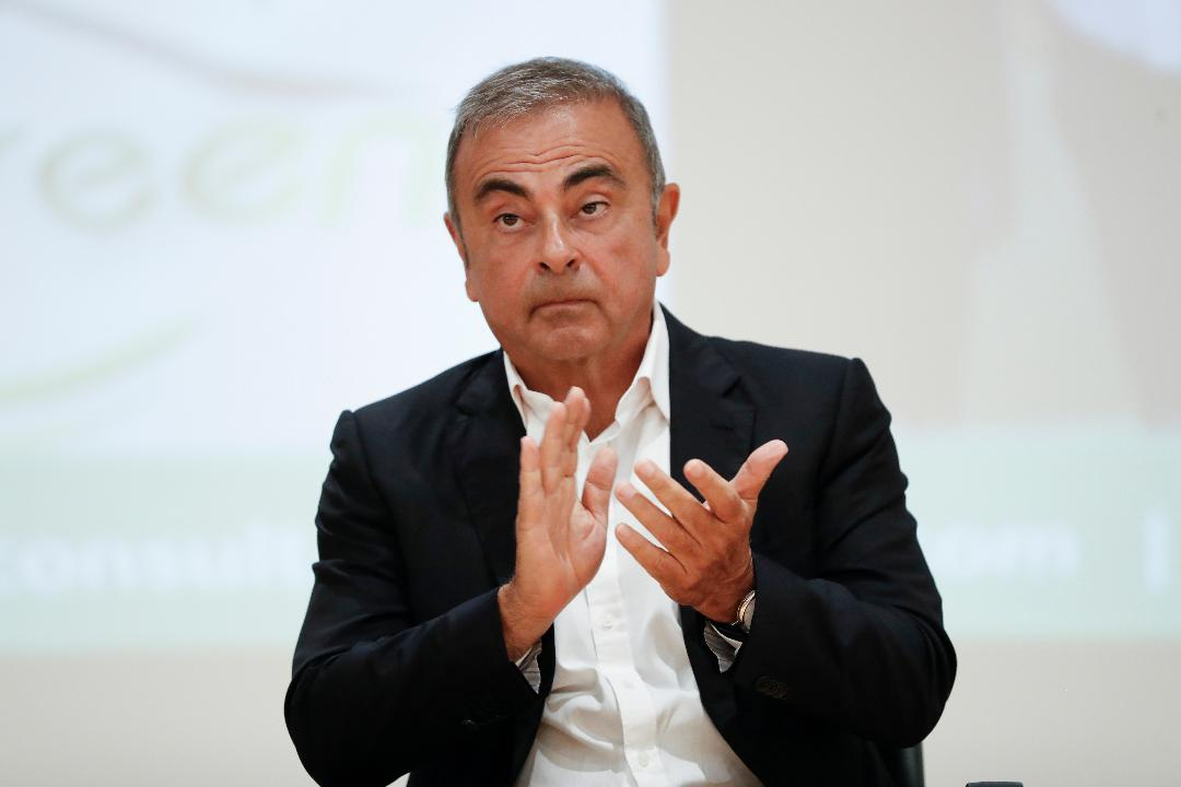 Former Nissan Chairman Carlos Ghosn on what could happen if Michael Taylor, a U.S. Army Special Forces veteran who is accused of smuggling the former Nissan executive out of Japan, is extradited.